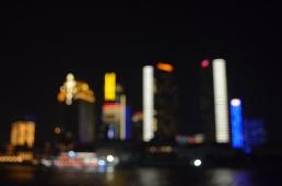 Skyline di Pudong, Shanghai